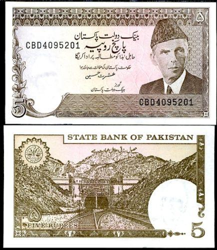 Pakistan P38 5 Rupee