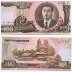 North Korea Banknote for sale on www.NickyNice.com