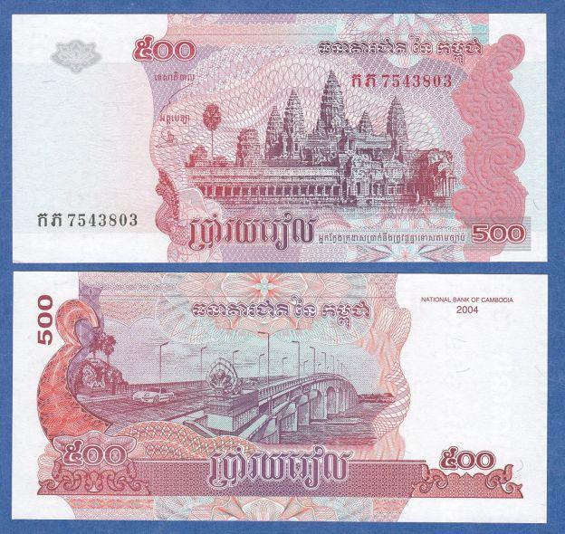 Cambodia 500 Riels P 54 b 2004 UNC Banknote