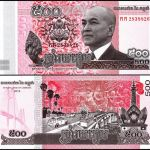 Cambodia Reils Banknotes For Sale 500