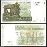madagascar-200-ariary-banknote
