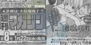 Kimi-OVA-tomo-28