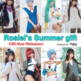 [Digital fiction] Rosiel's Summer Gift 2014
