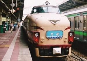 hokuetsu-kh485-100