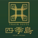 TRAIN SUITE四季島号ロゴマーク