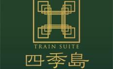TRAIN SUITE四季島号ロゴマーク