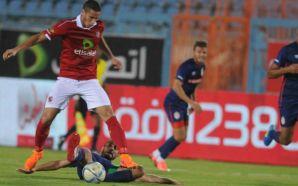 Live: Smouha FC v Al Ahly | Egyptian Premier League