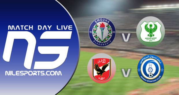 Egyptian League Match day