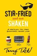 stir-fried-and-not-shaken