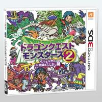 dragon_quest_monsters_2_boxart