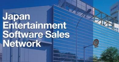 Nintendo Announces Plan To Acquire JESNET