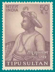 A Stamp Showing Tipu Sultan