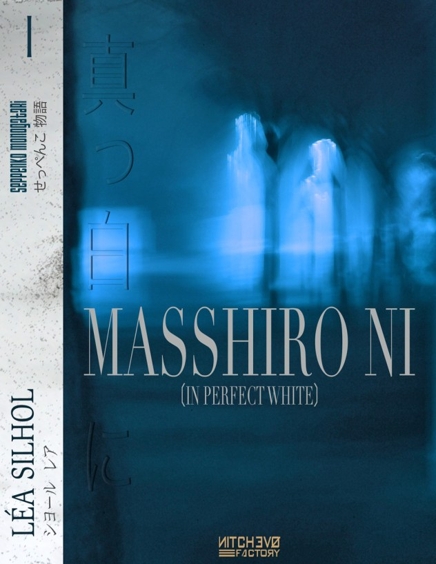 Masshiro Ni - cover art by Léa Silhol