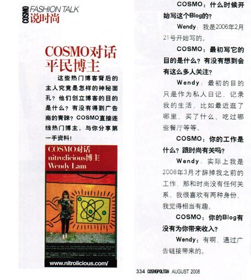 cosmopolitian-china-aug08-page-2.jpg