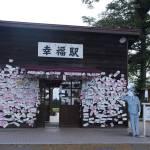 旧国鉄士幌線・広尾線の史料展を帯広百年記念館など3カ所で開催
