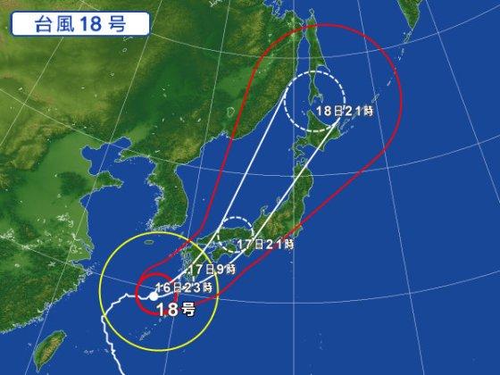 台風17号(2017)の予想進路 2017/9/16 23:30現在