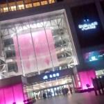 北海道新幹線札幌駅ホーム、「現駅案」「東側案」に加えて「地下案」が浮上