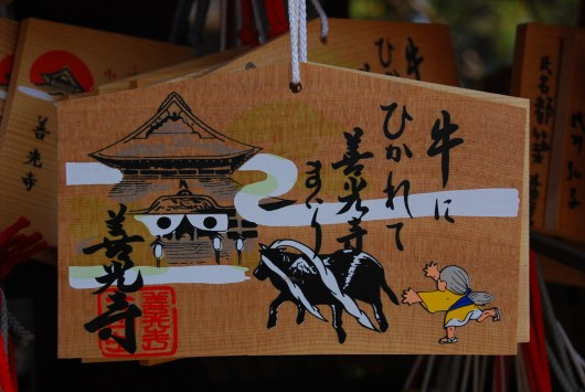 Details of Temple in Nagano