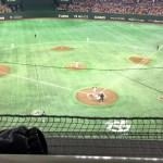 【東京ドーム観戦記】2階席指定席FC 最前列 D28ブロックで観戦