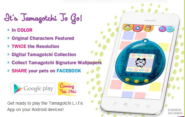 ¡Tamagochi regresa como app para tu celular!