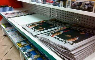 Where's Fairfax? 6.45am at the service station near my day job, no copies of SMH or Financial Review available.