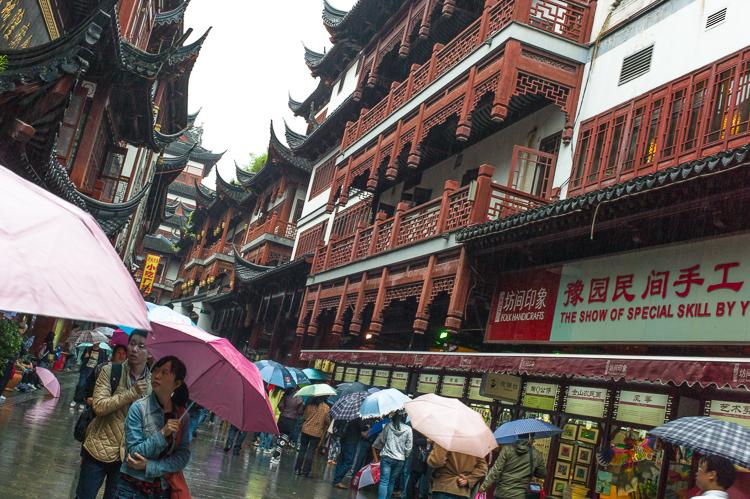 园 -My Shanghai Story with Spring Airlines