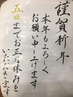 img_1729