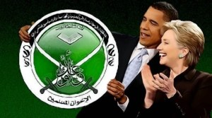 Obama, Hillary and the Muslim Brotherhood