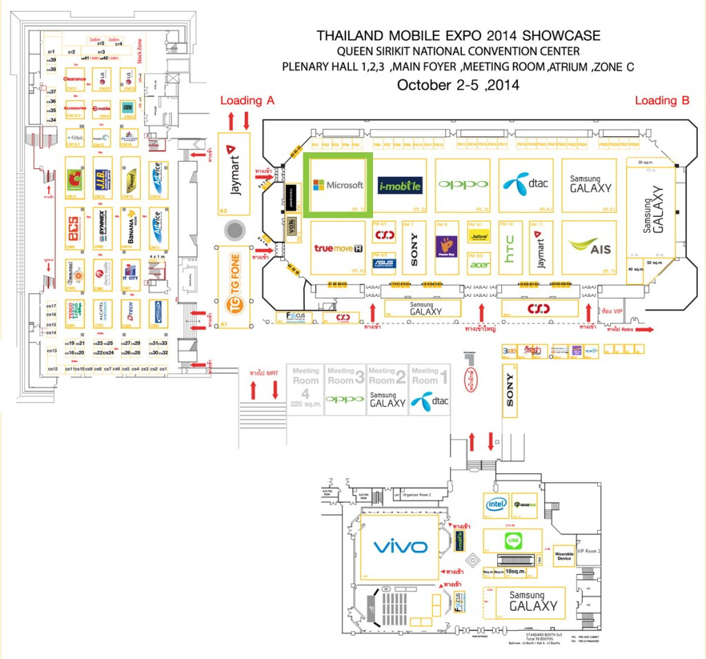Plan-Mobile-Expo-2014-Showcase