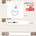 line_re