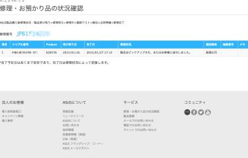 スクリーンショット 2015-01-28 11.04.23