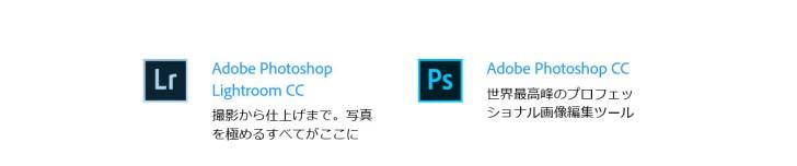 PhotoshopLightroomロゴ