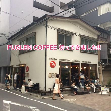 FUGLEN COFFEE行ってきました
