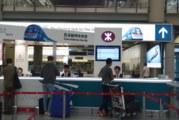 Como Ir do Aeroporto de Hong Kong ao Centro