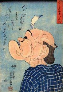 Artist: Kuniyoshi Utagawa / Title: A Man Making a Fool of Somebody