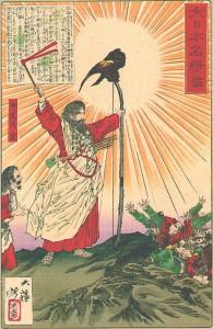 Rekishi-ga / Artist: Yoshitoshi Tsukioka / Title: Jinmu Emperor