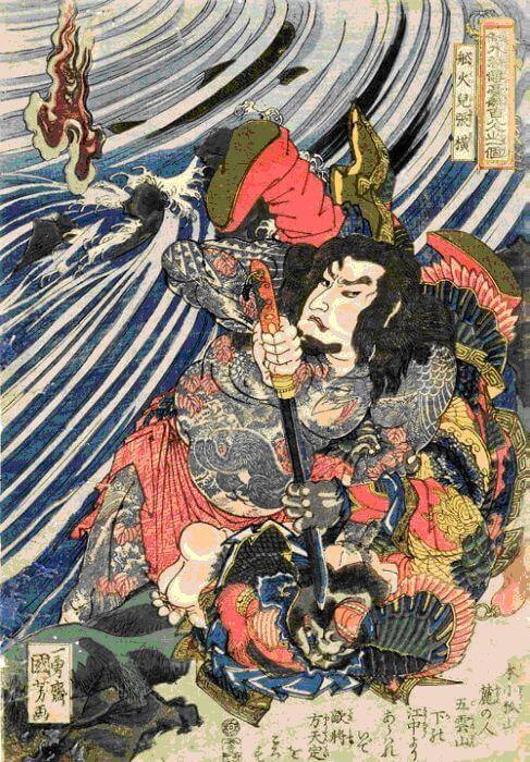 Artist: Kuniyoshi Utagawa / Title: Suikoden