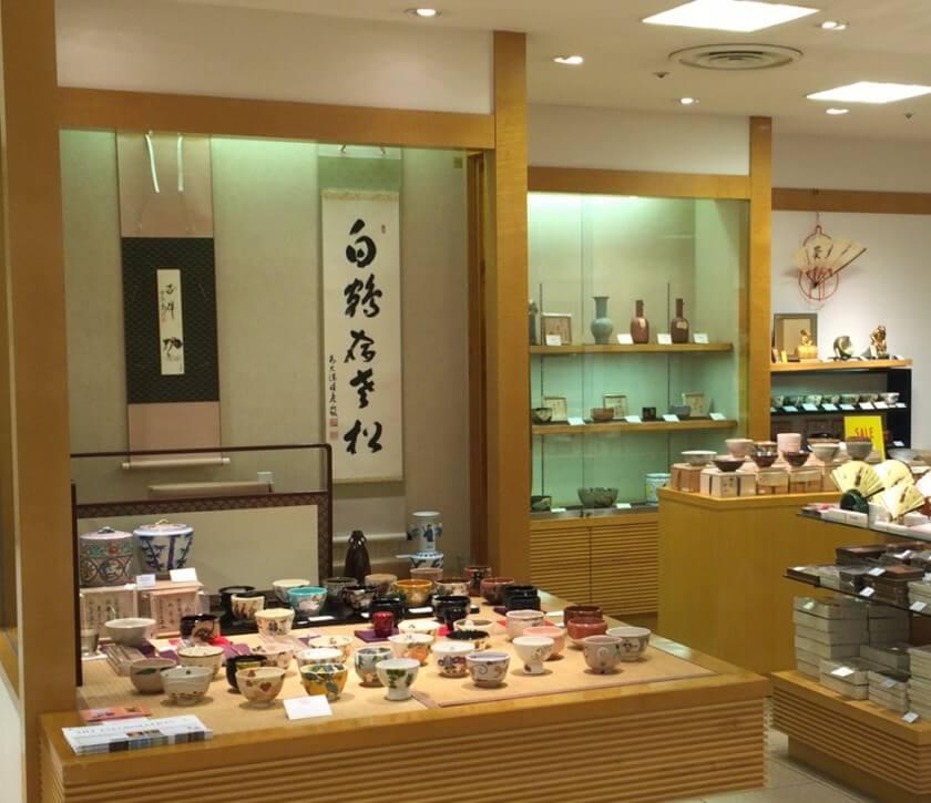 Kakejiku Shop 03