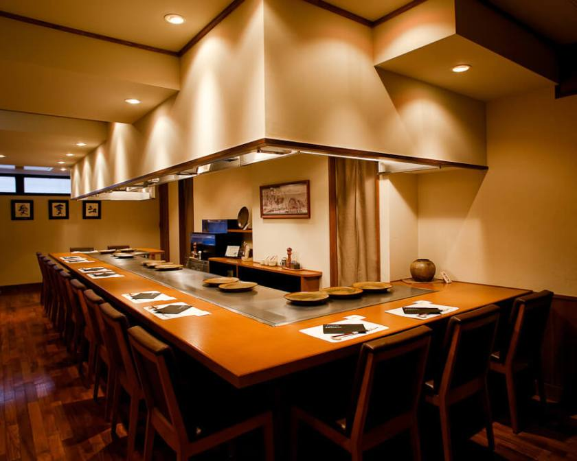 Ishida Kobe Beef Restaurant