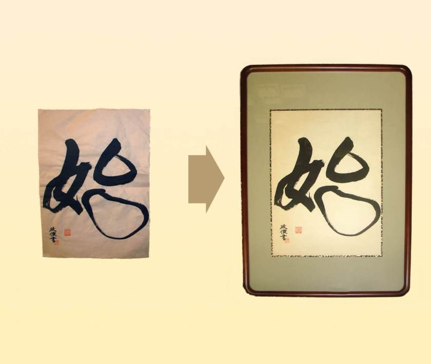 Japanese-style Framed