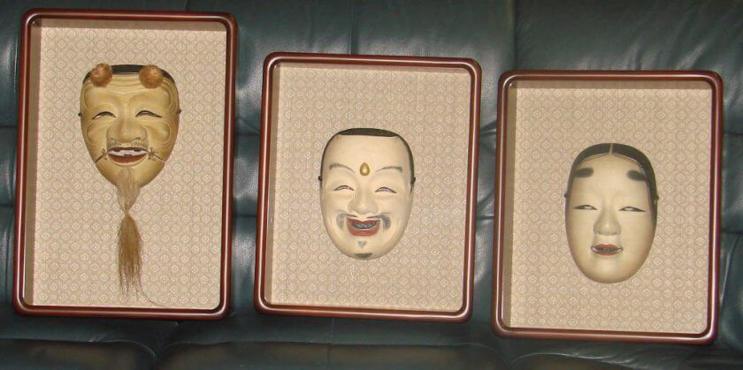 Noh Mask 002