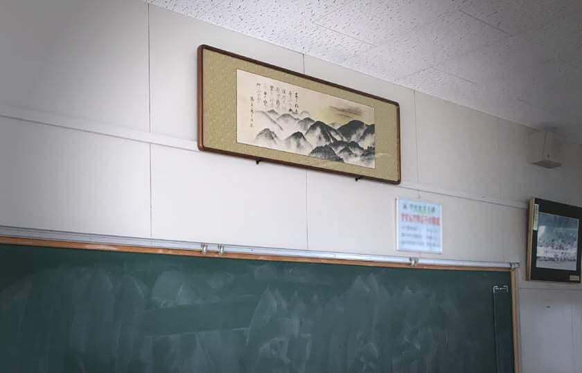 学校 額 修理
