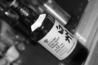 Haycock and Tailbar Malt Whisky