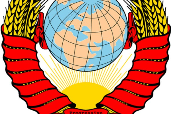 4036628889_0681110e01_soviet-union-coat-of-arms