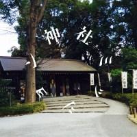 [n❁h]壱萬円をお賽銭する!神社ミッションを2回やったら結果がすごかった!