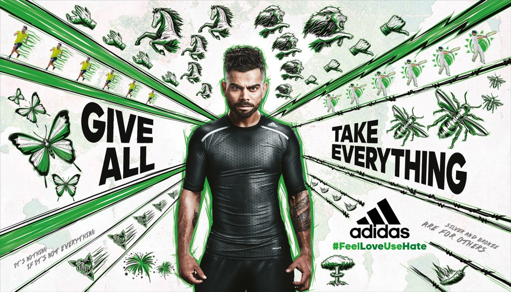 adidas green poster 30x17 inch