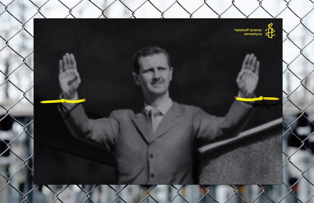 Amnesty International - Handcuff Tyranny Al Assad