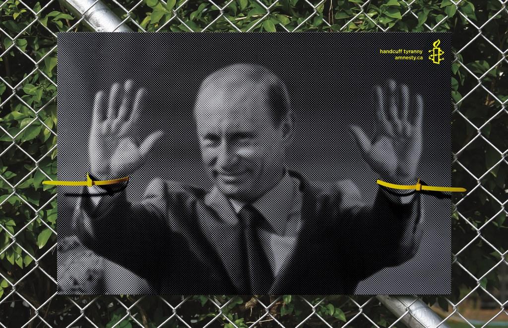 Amnesty International - Handcuff Tyranny Putin