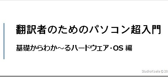 2016-06-23-22-35-58_thumb.jpg