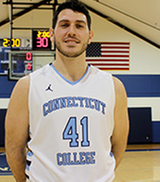Daniel Janel '17 (Courtesy of Conn College)